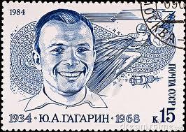 Gagarin-marka