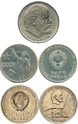 Изображение Ленина на монетах