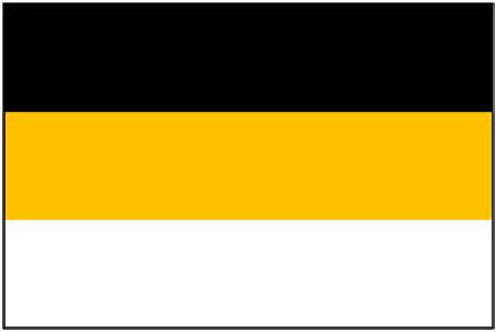 Изображение флага для украшения в гербовых цветах Российской империи в приложении к указу Александра II от 11 июня 1858 года.