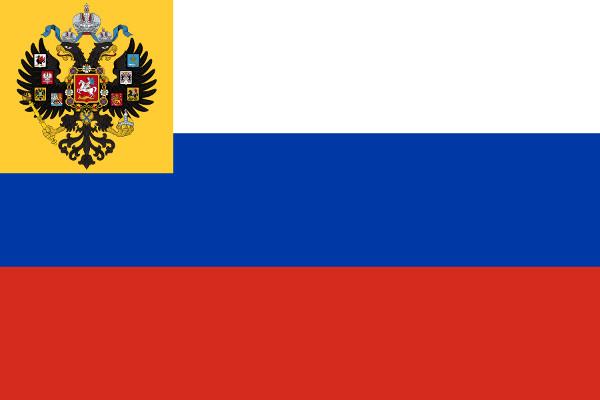 Флаг для частного употребления (1914-1917).