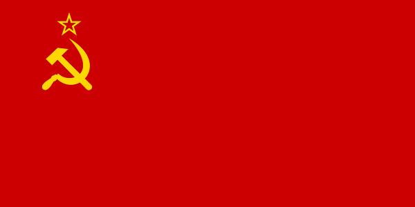 Флаг СССР (18 апреля 1924- 25 декабря 1991).
