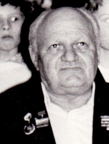 Евгений Иванович Шабанов