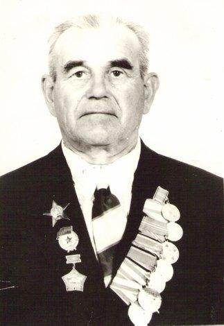 Григорий Петрович Щербина