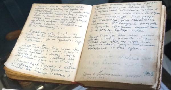 Блокнот с записями будущих произведений Г.А. Федосеева