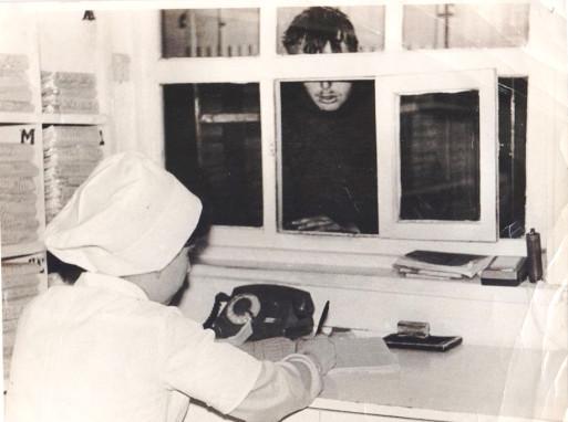 Медрегистратор Каминская. Фото 80-х г.