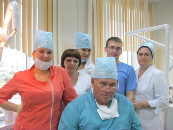 Коллектив стоматологической поликлиники. Фото 2014 г.