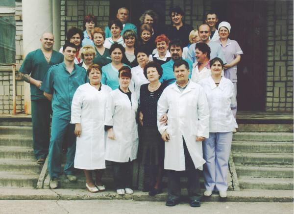 Фото коллектива в день 20-летия стоматологической поликлиники. Фото 2009 г.
