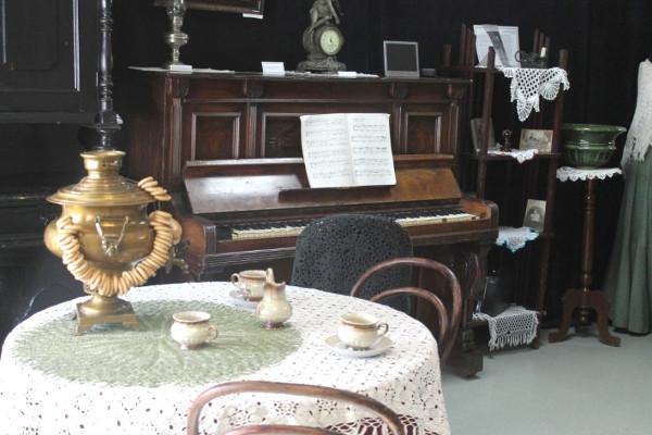 Мероприятия музея