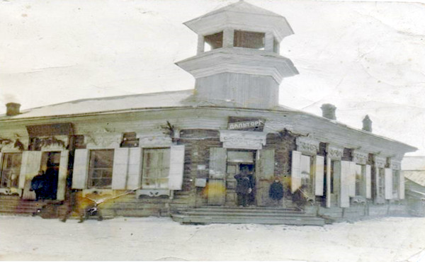 Здание магазина Капустина