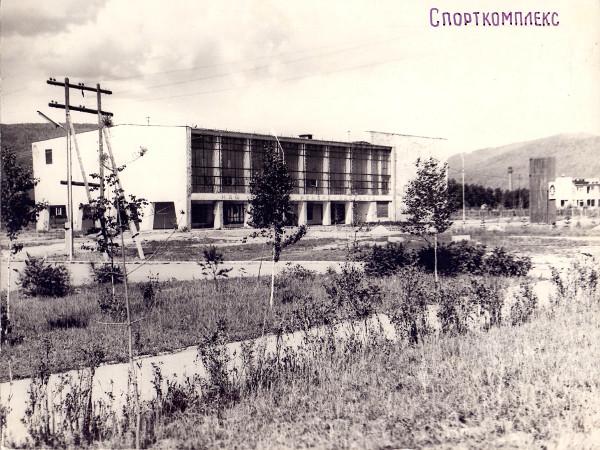 Дворец спорта. г Зея, 1972 г.
