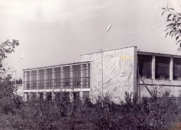 Дворец спорта. г. Зея, 1980 г.