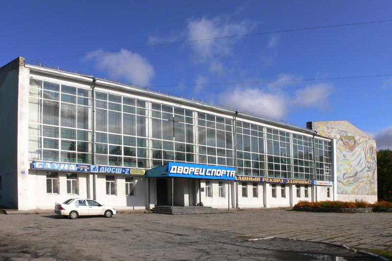 Дворец спорта. г. Зеи, начало 2000-х гг.