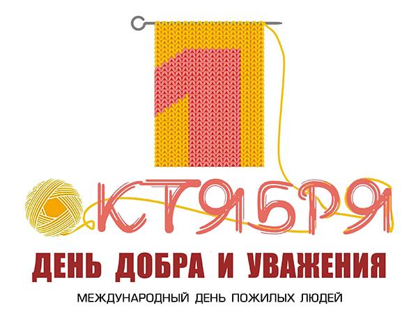 "Электронная выставка ""Души запасы золотые"""